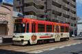 [電車][路面電車][熊本市電]9204 2011-08-28 11:22:58