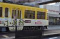 [電車][路面電車][熊本市電]9204 2011-08-28 17:18:16
