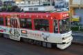 [電車][路面電車][熊本市電]9204 2011-08-29 06:13:27