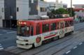 [電車][路面電車][熊本市電]9204 2011-08-29 06:13:49