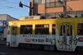 [電車][路面電車][熊本市電]9204 2011-08-29 06:23:36