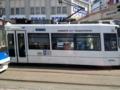 [電車][路面電車][熊本市電]9702A 2012-03-29 12:55:51