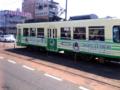 [電車][路面電車][熊本市電]8504 2012-03-29 13:02:36