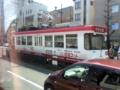 [電車][路面電車][熊本市電]8501 2012-03-29 13:08:36