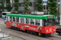 [電車][路面電車][熊本市電]8502 2012-09-03 12:15:46