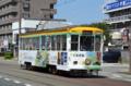 [電車][路面電車][熊本市電]1353 2012-09-04 11:45:54