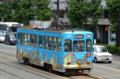 [電車][路面電車][熊本市電]1096 2012-09-03 12:49:58