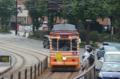 [電車][路面電車][熊本市電]1205 2012-09-03 12:04:11
