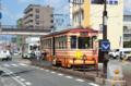 [電車][路面電車][熊本市電]1205 2012-09-04 11:10:00