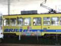 [電車][路面電車][熊本市電]1356 2012-09-04 13:18:22