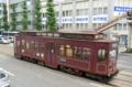 [電車][路面電車][熊本市電]101 2012-09-03 12:10:09