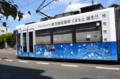 [電車][路面電車][熊本市電]9703A 20120904-111838.jpg