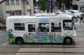 [熊本][バス]しろめぐりん 2012-09-03 12:08:35