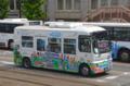 [熊本][バス]しろめぐりん 2012-09-03 12:30:44