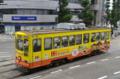 [電車][路面電車][熊本市電]1354 2012-09-03 12:10:26