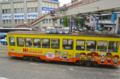[電車][路面電車][熊本市電]1354 2012-09-03 12:10:29
