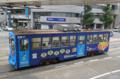 [電車][路面電車][熊本市電]1094 2012-09-03 12:13:11