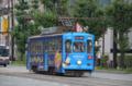 [電車][路面電車][熊本市電]1094 2012-09-03 14:57:08