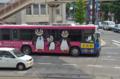 [熊本][バス]産交バス 2012-09-03 12:22:41