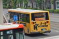 [熊本][バス]産交バス済々黌創立130周年 2012-09-03 14:34:50