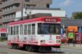 [電車][路面電車][熊本市電]8501 2012-09-04 11:31:52