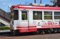 [電車][路面電車][熊本市電]8501 2012-09-04 11:32:07