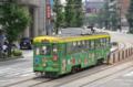 [電車][路面電車][熊本市電]1095 2012 09 03-12:30:01