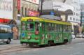 [電車][路面電車][熊本市電]1095 2012-09-03 14:44:07