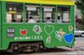 [電車][路面電車][熊本市電]1095 2012-09-03 14:44:12