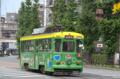[電車][路面電車][熊本市電]1095 2012-09-03 14:44:19