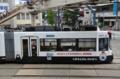 [電車][路面電車][熊本市電]9704AB 2012-09-03 12:47:13