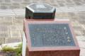 上熊本電停 2012-09-03 15:36:49