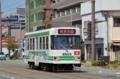 [電車][路面電車][熊本市電]8503 2012-09-04 11:24:05