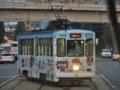 [電車][路面電車][熊本市電]1210 2012-09-03 17:50:48