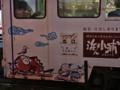 [電車][路面電車][熊本市電]1210 2012-09-03 19:46:43