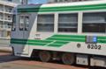 [電車][路面電車][熊本市電]8202 2012-09-04 11:26:40
