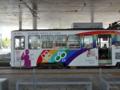 [電車][路面電車][熊本市電]1352 2012-09-04 13:18:01