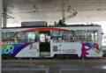 [電車][路面電車][熊本市電]1352 2012-09-04 13:18:07