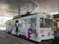 [電車][路面電車][熊本市電]1352 2012-09-04 13:18:16