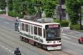 [熊本市電][電車][路面電車]9201 2013-05-26 14:42:11