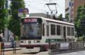 [熊本市電][電車][路面電車]9201 2013-05-26 12:00:48