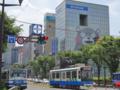 [熊本市電][電車][路面電車]9203 2013-05-26 11:35:17