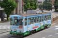 [熊本市電][電車][路面電車]1203 2013-05-26 14:06:01