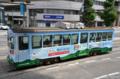 [熊本市電][電車][路面電車]1203 2013-05-26 14:06:04