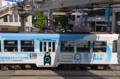 [熊本市電][電車][路面電車]8503 2013-05-26 15:27:31
