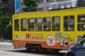 [熊本市電][電車][路面電車]1354 2013-05-26 11:56:12