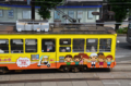 [熊本市電][電車][路面電車]1354 2013-05-26 14:47:54