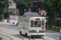 [熊本市電][電車][路面電車]1201 2013-05-26 14:12:35