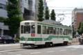 [熊本市電][電車][路面電車]1352 2013-05-26 12:05:11