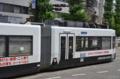 [熊本市電][電車][路面電車]9704AB 2013-05-26 14:11:46